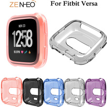 TPU Protector Case Cover Shell For Fitbit Versa smart watch Protective Coverage 360 Degree frame Cases