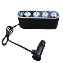 4 пути Автомобильный адаптер питания сигаретный светильник er розетка разветвитель зарядное устройство 12 В/24 В USB+ светодиодный светильник переключатель
