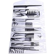 Новинка 10 шт. полезные Профессиональные парикмахерские расчески парикмахерские инструменты для укладки волос наборы