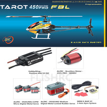 Tarot 450 PRO V2 FBL RC Helicopter