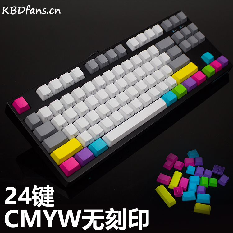 KBDfans oem profile PBT keycaps blank side top printed CMYW 24keys for wried usb Mechanical gaming keyboard keycap oem 30 x 30 diy 30x30cm
