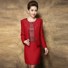 2 Pieces 2017 Free Shipping New High Quality Women Work Wear Fashion  Long Sleeved Dress Mom Set Mid Old Age Women Clothing Plus