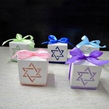100 шт. гексаграмма лазерная резка Бумага свадебные коробка конфет Свадебный Коробки Casamento свадебной подарки sounenirs
