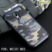 For MEIZU MX5 Cases Popular Camouflage 2 in 1 Style Luxury Genuine Leather Phone Cover Cases For MEIZU MX5 High Quality