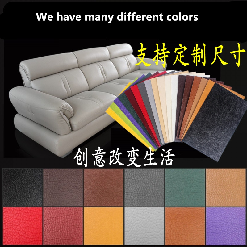 US $6 57 26% OFF|1 pcs 60x25cm sofa repair leather patch self adhesive  sticker for chair seat bag shoe bed bag fix leather sofa patches-in Tape  from