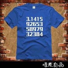 Pi t-shirt fashion t-shirt personalized short-sleeve mathmatics 3.14159Summer Stylish Pi t shirt men & women freeshipping