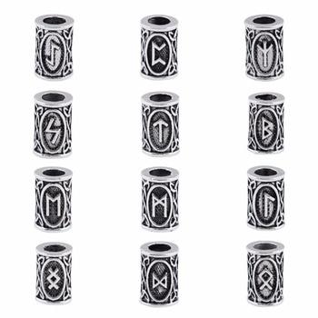 Full set of 24 Stylish Viking Runes Beads -Charms Beads for Beards or Hair - TIWAZ TYR Sol rune - Odal Futhark Rune - 1pcs of each design