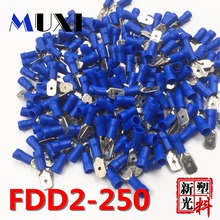 цена на FDD2-250 Male Insulated Electrical Crimp Terminal for 1.5-2.5mm2 Connectors Cable Wire Connector 100PCS/Pack  BLUE