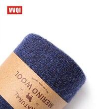 VVQI ブランドメリノウールの靴下和風冬タオルカシミヤ靴下睡眠暖かい男性スリッパソックス 4 ペアベルベットドレス靴下