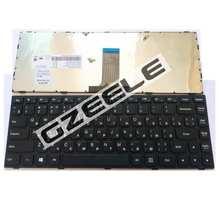 Russian New  Keyboard  FOR  Lenovo FLEX2 Flex 2 14 Flex 2 14D  RU laptop keyboard