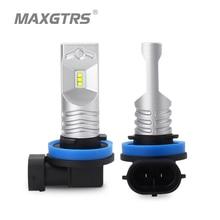 Maxgtrs 2x автомобиля светодио дный свет H8 H11 9005 HB3 9006 HB4 светодио дный Lumi светодио дный s чип лампы DRL авто лампы Габаритные огни противотуманные лампы