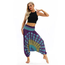 Woman jeans 2018 Women Casual Summer Loose Trousers Baggy Boho Aladdin Jumpsuit Harem Pants #H3(China)