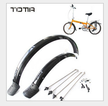 20 inch folding bike fender Plastic fender Bicycle Accessories