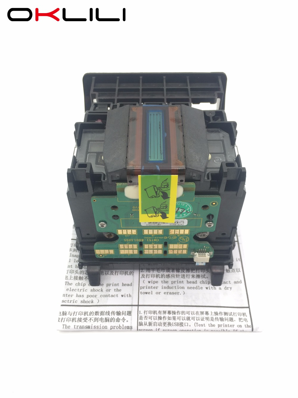 CM751-80013A 950 951 950XL 951XL Printhead Print head for HP Pro 8100 8600 Plus 8610 8620 8625 8630 8700 Pro 251DW 251 276 276DW test well 950 951 95%new original printhead print head for hp 8600 8100 8620 8630 8640 8660 251dw 276 printer head for hp 950