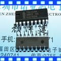 2 pçs/lote TDA1524A TDA1524 DIP-18 Stereo-tone/circuito de controle de volume novo estoque ic