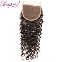 LONGQI волосы часть 4x4 камбоджийские вьющиеся закрытие remy волосы 10-20 дюймов натуральные человеческие волосы 120% плотность средний/три части