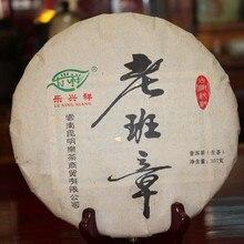 High-Grade Authentic Pu'Er Tea 357g Raw Puer Tea 100% Oldbanzhang Pure Material Rich Aroma Sweet Green Puerh Pu er Slimming Tea