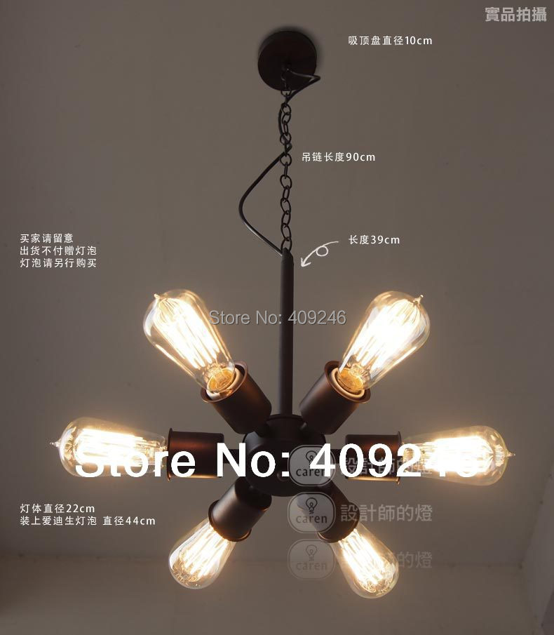 RH LOFT Edison Industry Pendant Ceiling Lamp Metal Wheels 6 Lamp Droplight ...