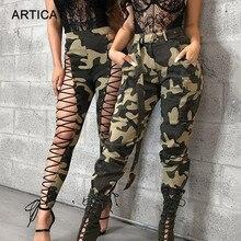 High Waist Military Harem Pants PU27