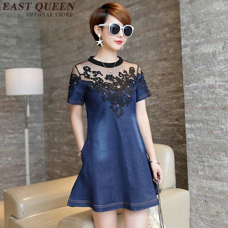 Femmes Sexy Denim robe avec dentelle mode Cowboy une ligne bleu Jeans robe grande taille 4XL NN0261 HE