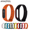 AMAZFEEL 10Pcs Lot Silicon Replacement Double Color Wrist Strap For Mi Band 2 Xiaomi Mi Band