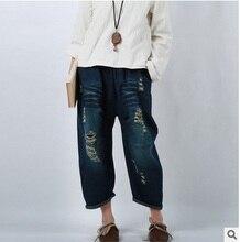 Версия продукта весной 2016, Оригинальный дизайн большой ярдов отдыха женская ковбой широкие брюки ноги