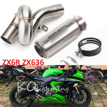 Buy Exhaust Zx6r And Get Free Shipping On Aliexpresscom