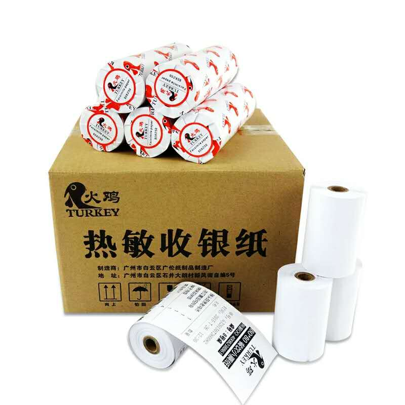 Thermal Paper 80x50mm Cash Register Paper 3 1/8