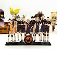 Liebe Danke Haikyuu Hinata kageyama Tsukishima Sugawara familie acryl stehen abbildung modell platte halter topper anime karasuno