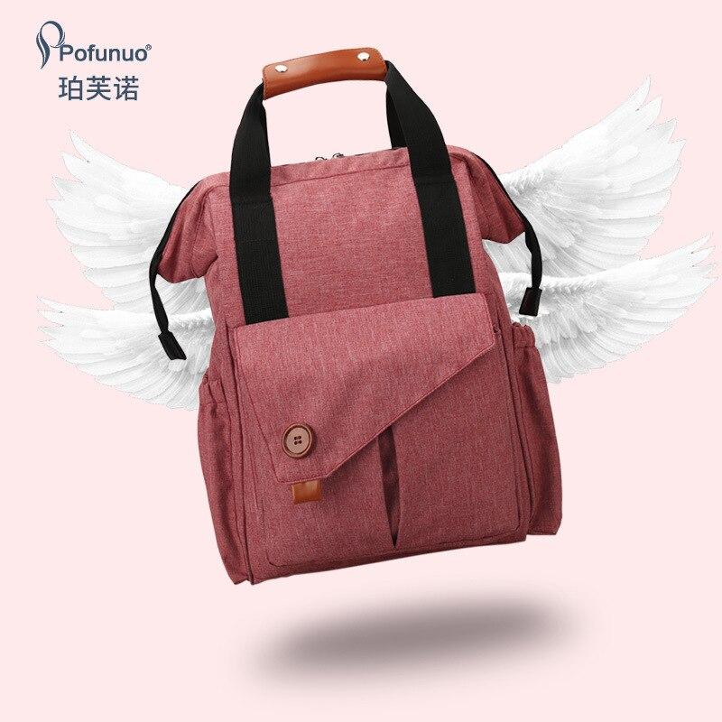 Pofunuo Maternity Bag For Baby Modish Bag To The Hospital Stroller Backpack Baby Diaper Bag Large Capacity Waterproof Nursing