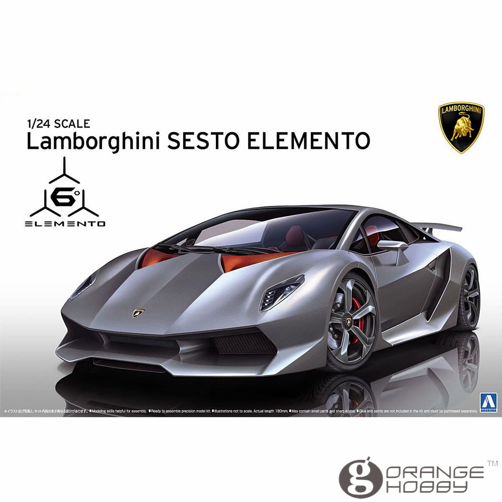 OHS Aoshima 01073 01074 1/24 Sesto Elemento Single Car Shell/Twin Car Shells Scale Assembly Car Model Building Kits oh volcom let it storm glove black
