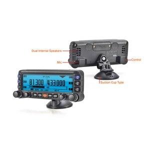Image 2 - Général YAESU FTM 350R émetteur récepteur Radio Mobile UHF/VHF Station Radio de voiture double bande Station professionnelle FTM 350R Radio de véhicule