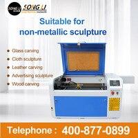 Songli CE 4060 50 Вт cnc CO2 портативный небольшой настольный мини лазерный гравировальный станок дешевая цена