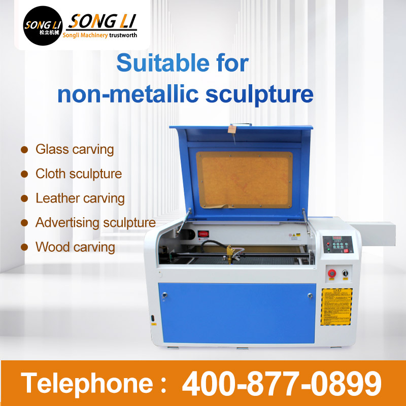 Songli CE 4060 50w cnc CO2 tragbare kleine desktop mini laser gravur maschine günstige preis