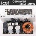 ICEPOWER усилитель мощности фитинги Цифровой усилитель мощности модуля ICE500A Профессиональный усилитель мощности доска