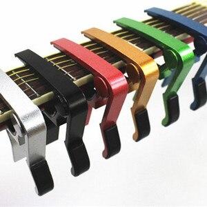 Guitar Capo Aluminium Alloy Me