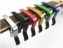 Guitar Capo Aluminium Alloy Metal New Guitar Capo Quick Change Clamp Key Acoustic Classic For Tone Adjusting Guitar Parts