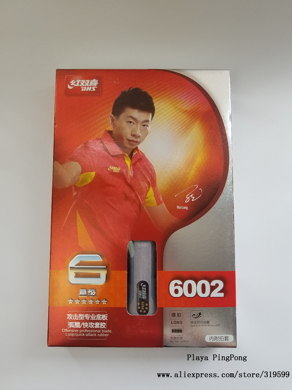 DHS A6002 A6006 6002 6 STAR Shakehand Table Tennis Racket (Shakehand) with Case for Ping Pong dhs 6002 long shakehand fl table tennis ping pong racket a paddle bag