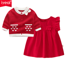 IYEAL New Spring Baby Girl Clothes Set Quality Cotton Sweater Tops + Dresses Toddler Princess Girls Clothing for Birthday Wear