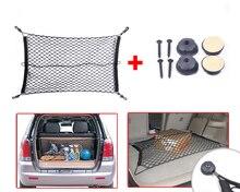 Dwcx сзади автомобиля Грузовой Магистральные хранения Организатор Чистая плюс точки крепления для внедорожник Honda CR-V BMW X3 VW Tiguan Kia sportage R 60×90 см
