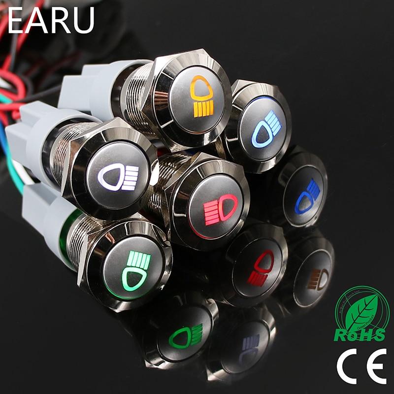 19mm Metal Push Button Switch Waterproof LED Latching Locking Momentary Auto Car Stylish Light Lighting Headlight Spot Lamp