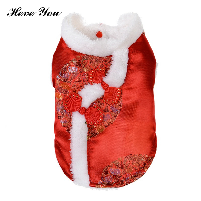 Heve You Costume for Small Dogs Dog Clothes Tang Suit Warm Pet Clothes Puppy Chihuahua Christmas Dog Coat Jacket Cat Clothing