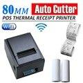 Беспроводной 300 мм / sec 80 мм авто-вырезать wi-fi POS тепловая чековый этикеток штрих-кода Printer_DHL