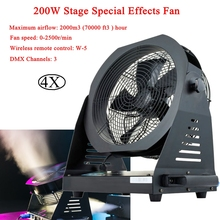 4Pcs/Lot 200W Stage Special Effects Fan DMX 512 Special Effect Fan Snowflake Smoke Machine Stage Performance Fan DJ Equipment 200 230v 41 51w mrs16 dul for orix cooling fan special purpose mechanical and electrical equipment