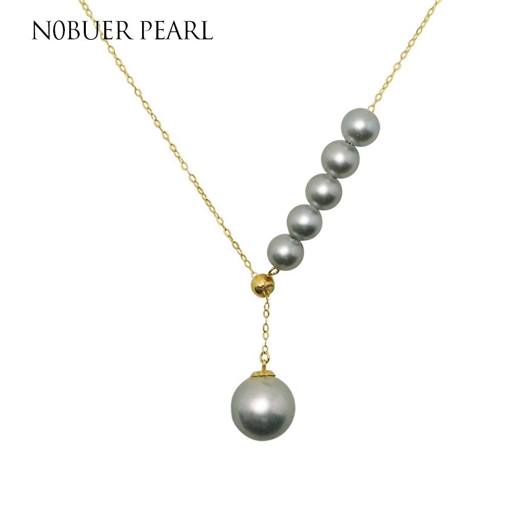 Nobuer Handmade Trendy 18K Solitaire South Sea Pearl Pendants For Women Grey Round South Sea Pearl Pendants Women To A Party цены онлайн