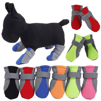 Dog Shoes Anti-slip Spring Summer Pet Boots Paw Dog Shoes