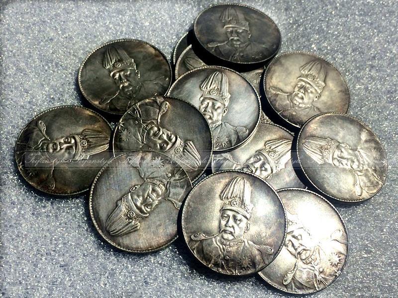 юаней монеты с доставкой из России