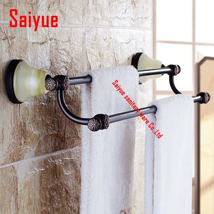 Bathroom Wall Mounted Towel Bars Brass Double Towel Shelf Oil Rubbed ...