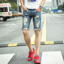 2016 New Fashion Work And Party And Daily Leisure Mens Designer Clothes Men Jeans High Quality  Distressed Sale Shorts Pants