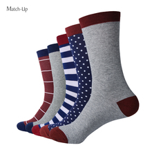 5 Pairs Of Luxury Colorful Combed Cotton Socks